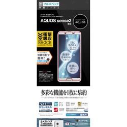 AQUOS sense2 衝撃吸収フルスペックフィルム JE1436AQOS2