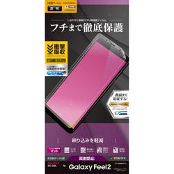 Galaxy Feel2 薄型TPUフィルム UT1500SC02L 反射防止