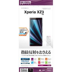 Xperia XZ3 フィルム T1560XZ3