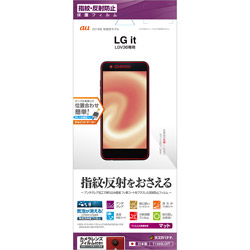 LG it フィルム 反射防止 T1589LGIT