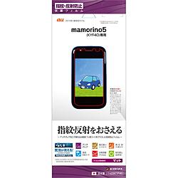 mamorino5 KYF40 フィルム T1629KYF40