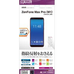 ZenFone Max Pro (M1) (ZB602KL) フィルム T1639602KL 反射防止