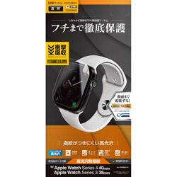 Apple Watch Series 4/3 40mm 薄型TPUフィルム UG1643AW40
