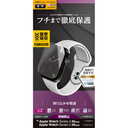 Apple Watch Series 4/3 40mm 薄型TPUフィルム UT1644AW40