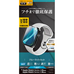 Apple Watch Series 4/3 40mm 薄型TPUフィルム 2枚入り UG1646AW40
