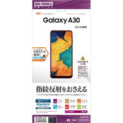Galaxy A30 フィルム T1804SCV43 反射防止