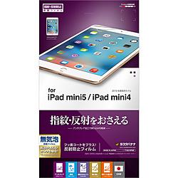 フィルム iPad mini 5 / iPad mini 4 反射防止 T1821IPM5