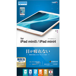 フィルム iPad mini 5 / iPad mini 4 E1823IPM5 BL光沢