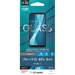 LG Style2 ガラスパネル ブルーライトカット GE1841LGS2