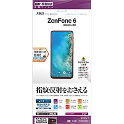 ZenFone 6 (ZS630KL) フィルム