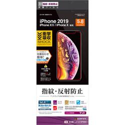 iPhone 11 Pro 5.8インチ モデル 衝撃吸収フィルム