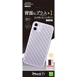 iPhone 11 6.1インチ モデル ガードナー Z1962IP961 デザイン