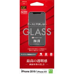 iPhone 11 6.1インチ モデル パネル 0.2mm GP1967IP961 ガラス光沢