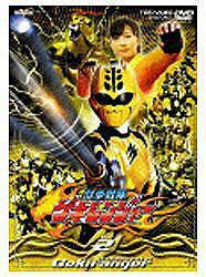 獣拳戦隊ゲキレンジャー VOL.2【DVD】   [DVD]