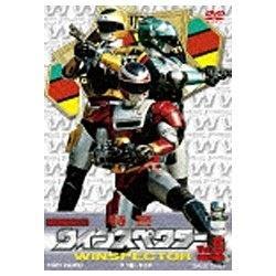 特警ウインスペクター Vol.5 【DVD】 [DVD]
