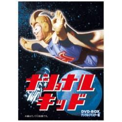 ナショナルキッド DVD-BOX デジタルリマスター版 【DVD】   [DVD]