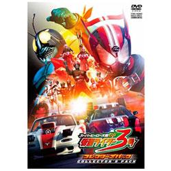 スーパーヒーロー大戦GP 仮面ライダー3号 コレクターズパック 【DVD】   [DVD]