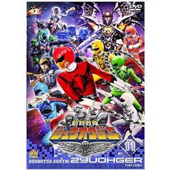 動物戦隊ジュウオウジャー Vol.11 DVD