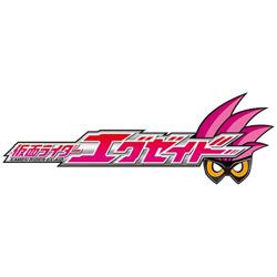 仮面ライダーエグゼイド Blu-ray COLLECTION 2 BD