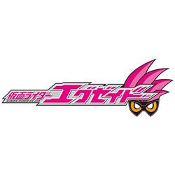 仮面ライダーエグゼイド VOL.10 DVD