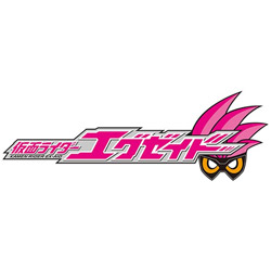 仮面ライダーエグゼイド Blu-ray COLLECTION 4 【ブルーレイ ソフト】   [ブルーレイ]