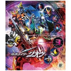 [3] 仮面ライダージオウ Blu-ray COLLECTION 3 BD