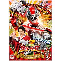 [1] 騎士竜戦隊リュウソウジャー VOL.1 DVD