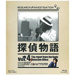 探偵物語 Vol.4<完>(BLU) 【ブルーレイ】
