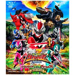 騎士竜戦隊リュウソウジャー THE MOVIE タイムスリップ!恐竜パニック!! コレクターズパック BD+DVD