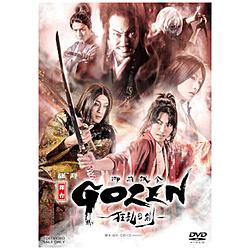 舞台「GOZEN-狂乱の剣-」 DVD