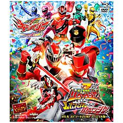 スーパー戦隊MOVIEパーティー VS &エピソードZERO スペシャル版