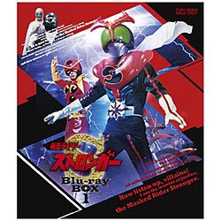仮面ライダーストロンガー Blu-ray BOX 1