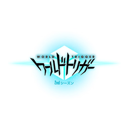 【店頭併売品】 ワールドトリガー 2ndシーズン VOL.1 BD