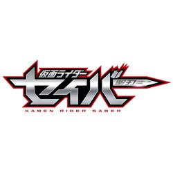 仮面ライダーセイバーVOL.5 DVD