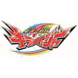 スーパー戦隊シリーズ 魔進戦隊キラメイジャー VOL.11<完> DVD