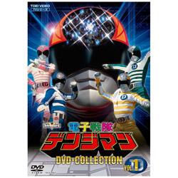 電子戦隊デンジマン DVD COLLECTION VOL.1 DVD