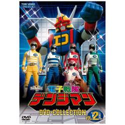 電子戦隊デンジマン DVD COLLECTION VOL.2<完> DVD