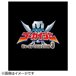 スーパー戦隊シリーズ 海賊戦隊ゴーカイジャー Blu-ray COLLECTION 3