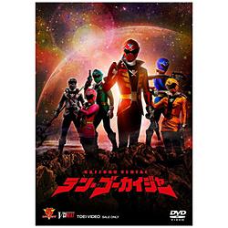 テン・ゴーカイジャー 通常版 DVD