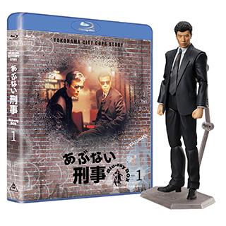 あぶない刑事 Blu-ray BOX VOL.1 タカフィギュア付き 完全予約限定生産