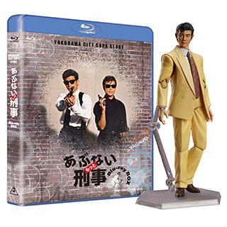 もっとあぶない刑事 Blu-ray BOX ユージフィギュア付き 完全予約限定生産