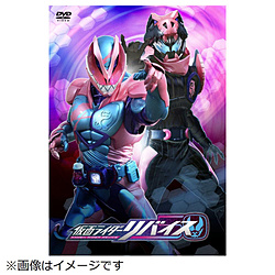 仮面ライダーリバイス VOL.1 DVD