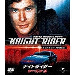 ナイトライダー シーズン 3 バリューパック 【DVD】   [DVD]
