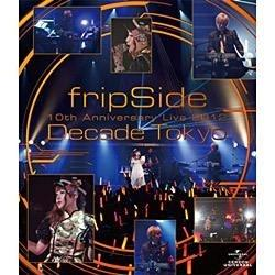 fripSide / 10th Anniversary Live 2012 〜Decade Tokyo〜 BD