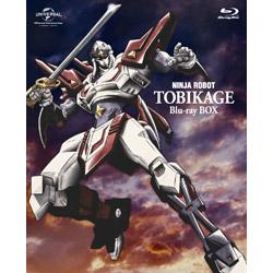 忍者戦士飛影 Blu-ray BOX 初回限定生産 【ブルーレイ ソフト】   [ブルーレイ]