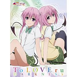 To LOVEる-とらぶる-ダークネス Blu-ray BOX 完全初回生産限定版(特製添い寝シーツ付) 【ブルーレイ ソフト】   [ブルーレイ]