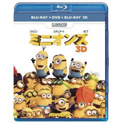 ミニオンズBD+DVD+3D BD