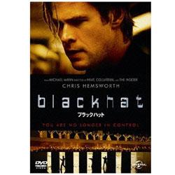 ブラックハット 【DVD】 [DVD]
