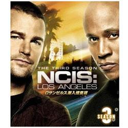 ロサンゼルス潜入捜査班 〜NCIS:Los Angeles シーズン3<トク選BOX> 【DVD】
