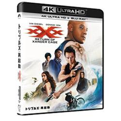 トリプルX:再起動 4K ULTRA HD+Blu-rayセット 【ウルトラHD ブルーレイソフト】